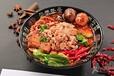 重庆冒菜技术培训冒菜怎么做的