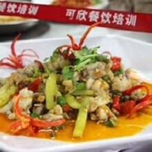 中餐盖饭哪里可以学重庆学习炒菜技术去哪家好图片