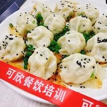 重庆小吃技术培训特色小吃培训学校_餐饮技术培训班图片