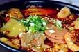 冒菜跟火锅有什么不一样吗重庆有技术培训班吗