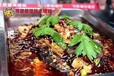 万州烤鱼重庆南坪哪家最正宗有培训学习的地方吗