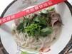 老鸭粉丝汤是传统的名吃