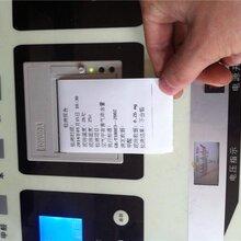 潍坊安丘除甲醛价格多少?贵不贵