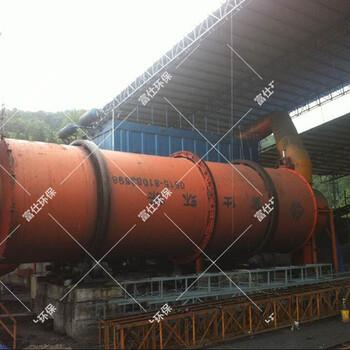 燃煤烘干机