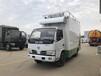 廣東省藍牌移動餐車多少錢