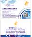 台湾家具一般贸易进口通关代理