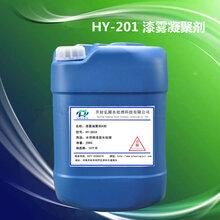 噴漆房油漆污水處理藥劑-ab劑-開封弘源水處理科技有限公司