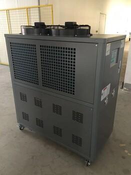 玫爾反應釜配套20HP水冷冷水機價格優惠