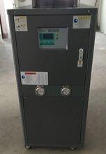 MC-10AD化工专用CNC油冷机厂家现货图片