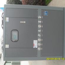 玫尔MC-20ADPCB专用冷水机冷冻机厂家价格图片