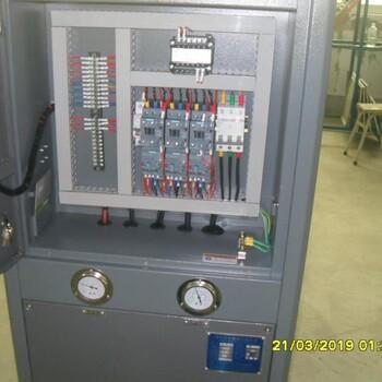 宿迁玫尔10HP注塑料件冷水机加工定制