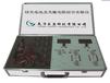 ?#23478;鍸GD-14硅光电池及光敏电阻综合实验仪