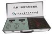 ?#23478;鍸GD-15色敏二极管特性实验仪