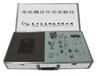 ?#23478;鍸GD-16光电耦合开光实验仪