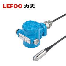 力夫T3000液位压力变送器水位膜片式?#24230;?#24335;压力变送器