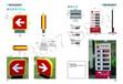 河南漢彩實業有限公司專業生產加油站油品燈箱加油站標準件