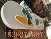 河南鄭州市漢彩實業專業生產加油站品牌柱燈箱加油站進出口燈箱生產廠家