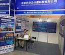 广州精密罐容积校准,容量计量图片
