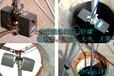 北海油罐容积标定-罐容积计算