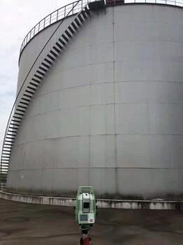 12噸罐容積校準-化工儲罐計量