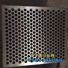 重型冲孔网板