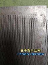 1孔1距不锈钢穿孔板