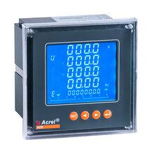 安科瑞ACR220EL液晶显示多功能电力仪表图片