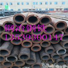 廣東供應20crmnti圓鋼齒輪鋼無縫管16mncr5齒輪鋼20mncr5圓鋼圖片