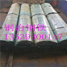 广东深圳供应35crmo圆钢20crmnti圆钢40crnimo圆钢38crmoal
