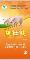 養豬用益壯健,養豬微生態催肥,環境凈化王,增肥枯草芽孢桿菌圖片