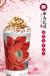 茶與花間奶茶加盟-什么奶茶最好喝?茶與花間奶茶驚艷你的味蕾