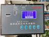 粉塵的克星GCG1000在線式粉塵濃度監測儀