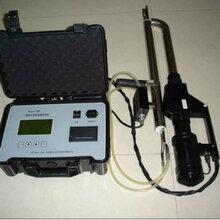 青岛路博自主研发LB-7026多功能便携式油烟检测仪图片