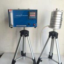 首选国产低价FA-1型六级筛孔撞击式空气微生物采样器图片