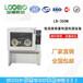 采用优质冷轧钢板表面LB-350N低浓度称量恒温恒湿设备