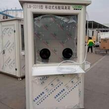 移動核酸采樣工作站源頭廠家現貨批發圖片
