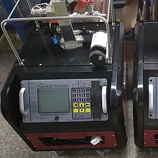 便攜式LB-7035型油氣回收多參數檢測儀造型美觀,油汽回收多參數檢測儀