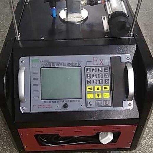 銷售LB-7035型油氣回收多參數檢測儀規格
