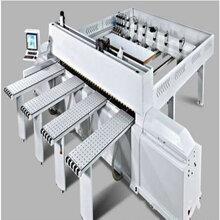 圣源精密锯机械、秦皇岛电子开料锯供货厂家图片