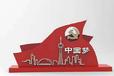 舟山標牌制造廠家