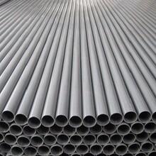 宜昌(南水北调PVC给水管)质量要求图片