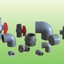 石家庄(供水管网建设PVC给水管)市场价格图片