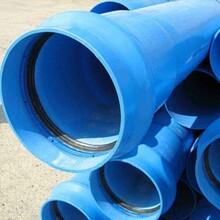 陕西(水利工程PVC给水管)生产厂家图片