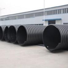 推荐:菏泽雨水排放HDPE塑钢缠绕管厂家图片
