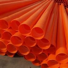 图:市政配电MPP电缆保护管辽阳供应商图片