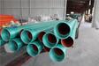 忻州DN200SBB玻璃钢管连接方法分类