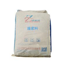 CGM座浆料机械设备专用灌浆料设备垫板灌浆座浆料