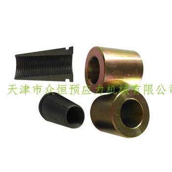 北京地区京津兄弟城联合销售天津锚具厂家KM18-1860预应力钢绞线螺旋筋
