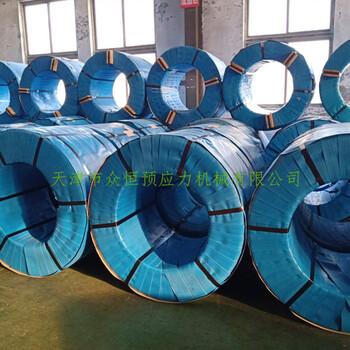 天津预应力钢绞线厂家生产15.2钢绞线矿用锚具锚索配套产品