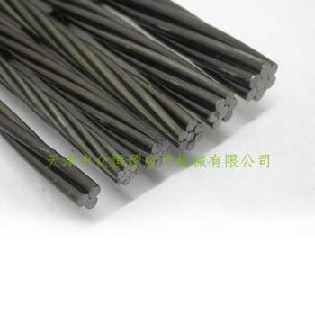 天津锚具厂家供应锚环夹片两件套锚具垫板螺旋筋四件套